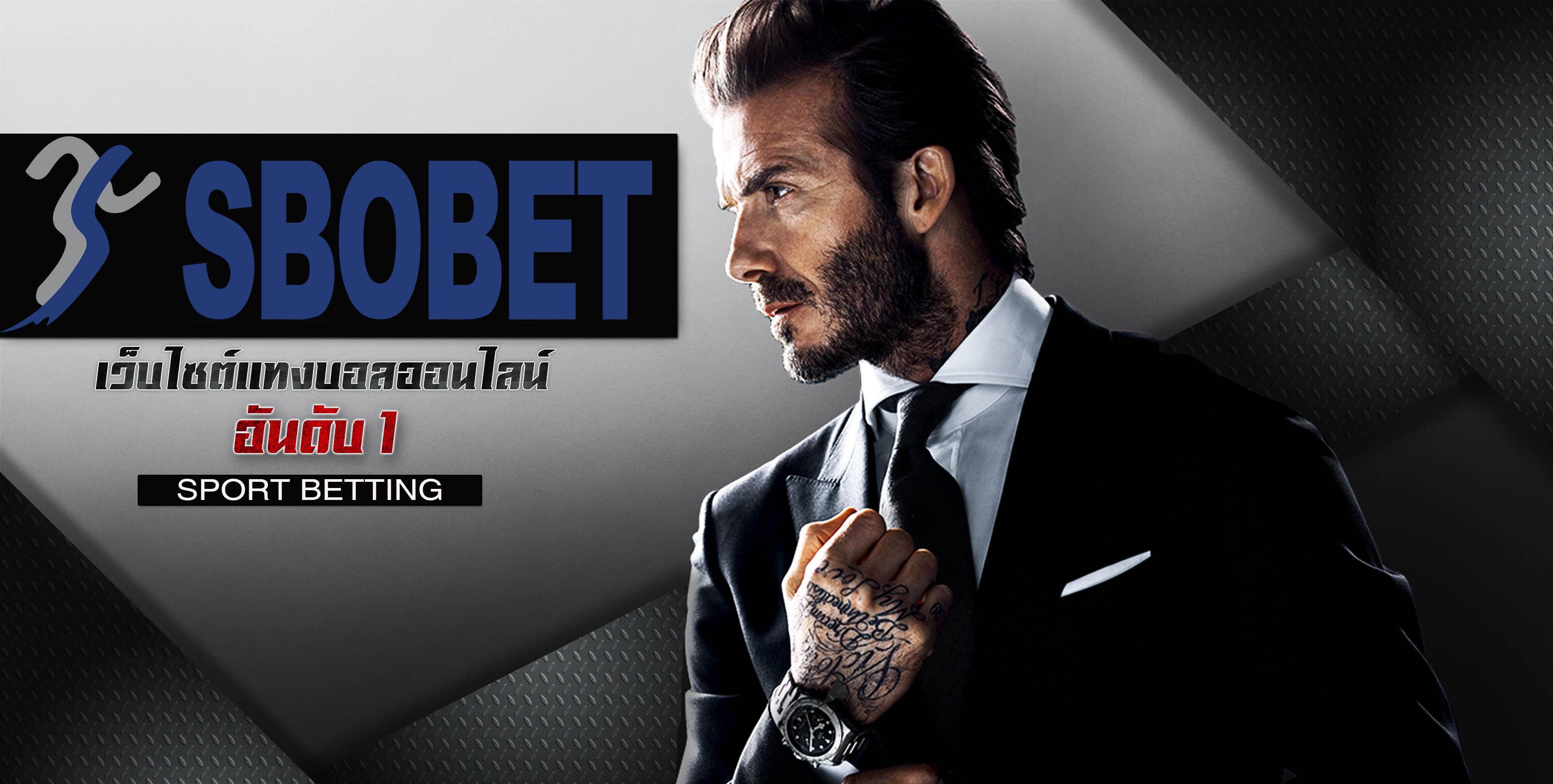 sbobet-best